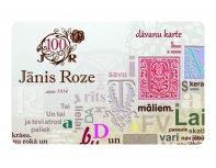Jānis Roze dāvanu kupons 10€