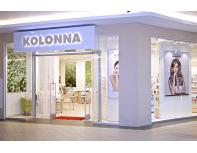 Kolonna beauty salon gift card, 10 Eur