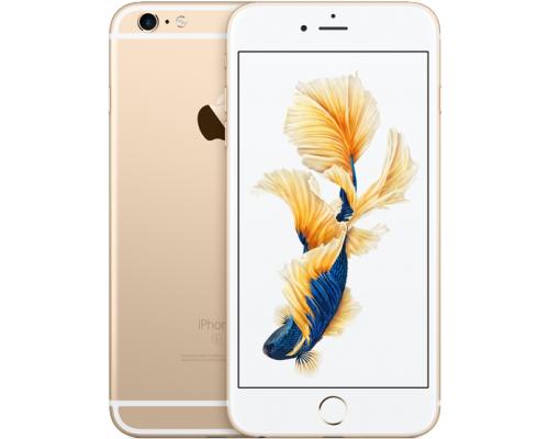 Apple iPhone 6s Plus 128GB mobilais telefons zelta krāsā (gold)(MKUF2) + Dāvanā bruņota stikla aizsargplēve ekrānam