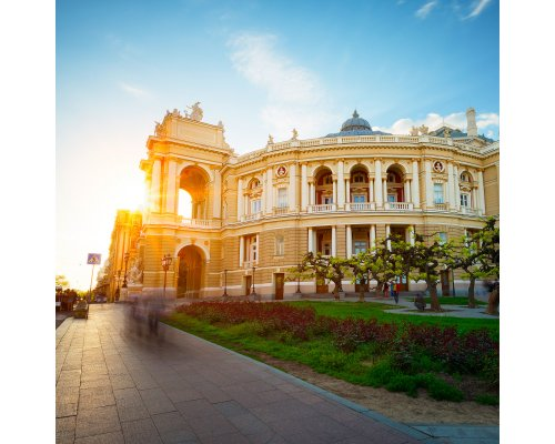 Рига - Одесса