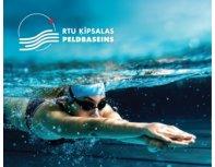 RTU бассейн Кипсала подарочная карта 20 Eur